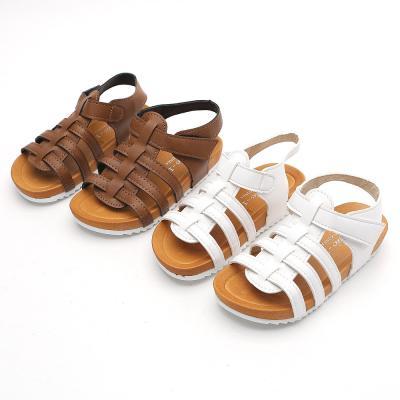 매직 라떼 150-200 유아 아동 키즈 샌달 신발