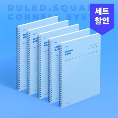 [컬러칩] 스프링북 - 세레니티 5EA