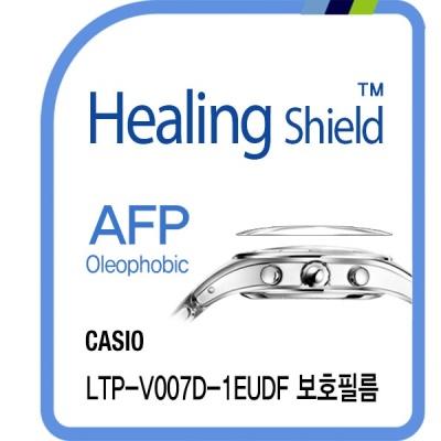 카시오 LTP-V007D-1EUDF 올레포빅 시계보호필름 2매
