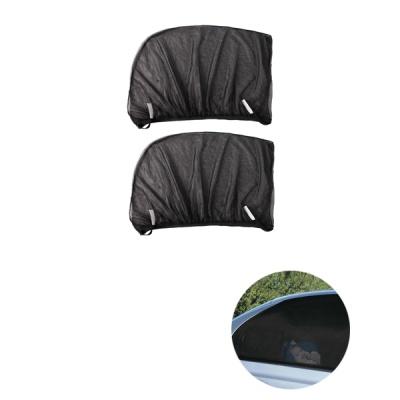 차량용 방충망 햇빛가리개