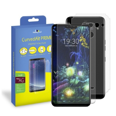 LG V50 ThinQ 프라임 저반사 액정보호필름2매+후면2매