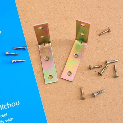 (와인앤쿡)실속형2p ㄱ자 꺾쇠(50mm×50mm)