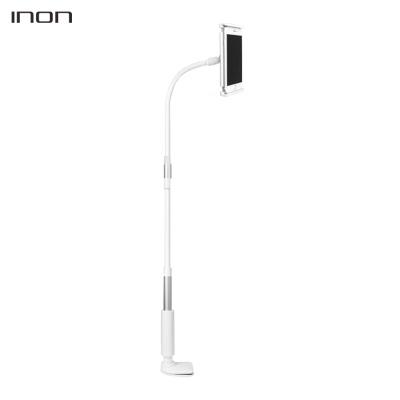 아이논 INON 핸드폰 태블릿 자바라 거치대 127cm