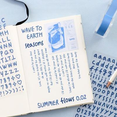 아이코닉 캘리 알파벳 숫자 스티커팩