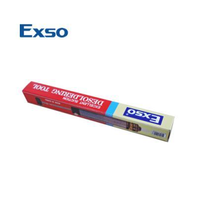 엑소 납 흡입기 DS-1010