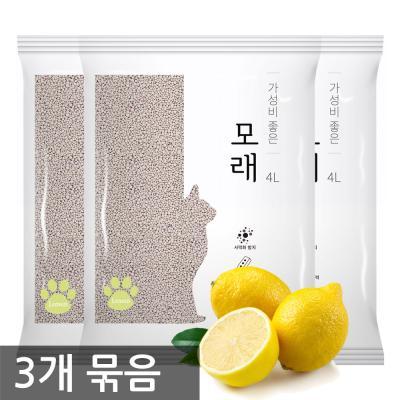 가성비 좋은 모래 4L 레몬향 X3