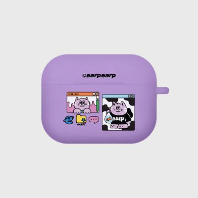 Glee on line-purple(Air pods pro case)