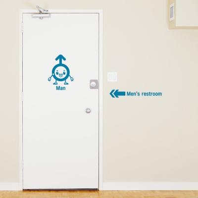 idc331-남자 화장실 표시 스티커(중형)