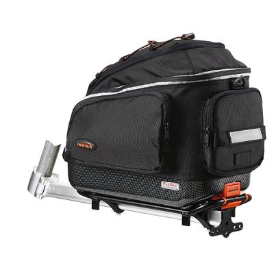 아이베라 원터치 탈부착 방식 자전거 짐받이와 가방