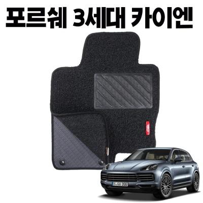 포르쉐 3세대 카이엔 이중 코일 차량 깔판 매트 black
