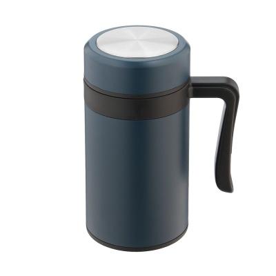 보온보냉 손잡이 텀블러(450ml) (블루)