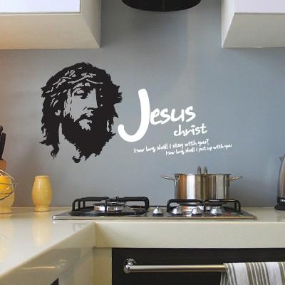 JESUS CHRIST(사이즈 S) - 성경말씀스티커(277)