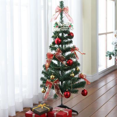 크리스마스 력셔리 트리 풀세트 90cm
