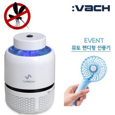 바치(VACH) 모기퇴치기 MWD-01(뮤토 핸디형선풍기 증정)