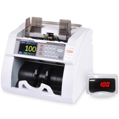 [현대오피스] 고급형국산 지폐계수기 V-820N 매수합산