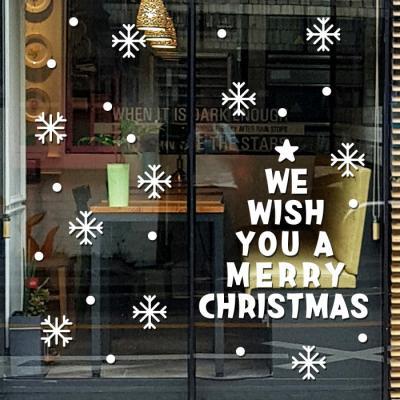 제제데코 크리스마스 눈꽃 스티커 장식 CMS4J154