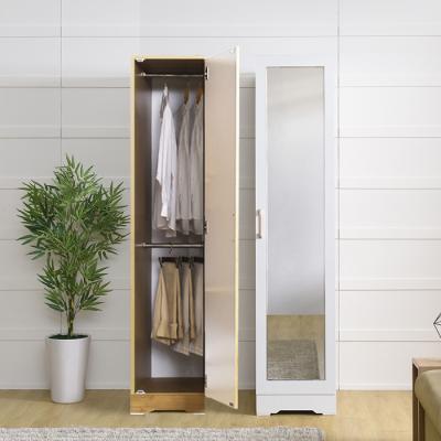 내가 설계하는 옷장 (2단옷,거울) KD427