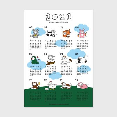 Animal 2021 Poster Calendar