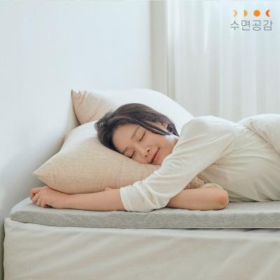 [수면공감]송이토퍼 매트리스 거실매트 토퍼 침대용-Q