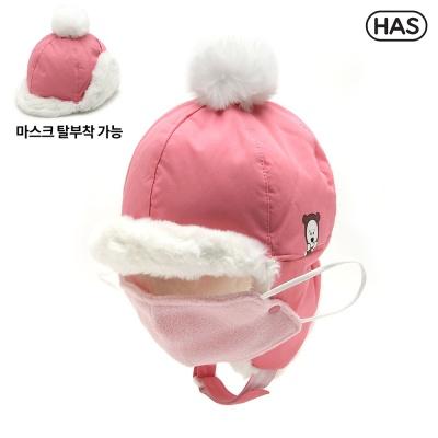 [HAS] 아동 방한모자_핑크
