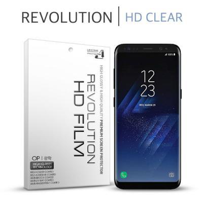 (2매) 레볼루션HD 올레포빅 광택액정필름 갤럭시 S8