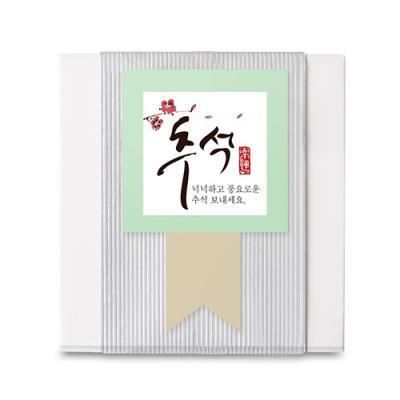 벚꽃 추석 리본 라벨 (10개)
