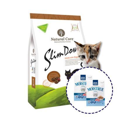 네츄럴코어 유기농 슬림다운 5.6kg 고양이사료
