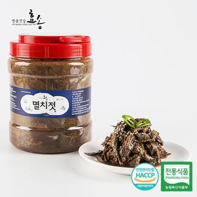 군산 효송 젓가락 멸치젓 2kg (염)