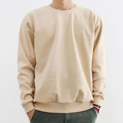 커플 시밀러룩 커플티 긴팔 티셔츠 여름 커플 맨투맨