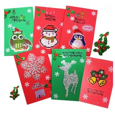 보석십자수 크리스마스 카드 만들기 (5인세트)