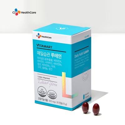 [CJ헬스케어] 비타마트 매일습관 루테인 30캡슐