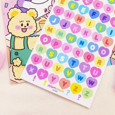 [뽐뽐스튜디오] 퐁실퐁실 알파벳 씰