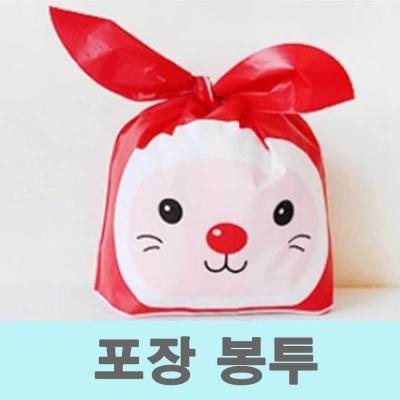 귀여운 보자기 디저트 간식 포장 비닐 봉투