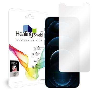 아이폰12 프로 맥스 미러 거울 액정보호필름 1매