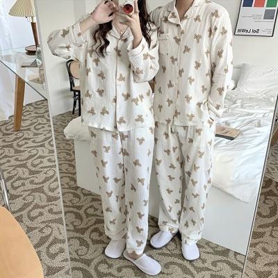 요루면 곰돌이 커플 잠옷 홈웨어