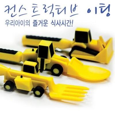[컨스트럭티브 이팅] 노랑셋트