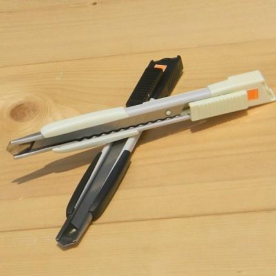 [고쿠요] Will Stationery Cutter HC314