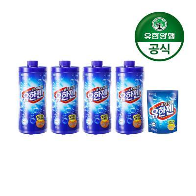 [유한양행]유한젠 표백제 1kg x 4개+200g
