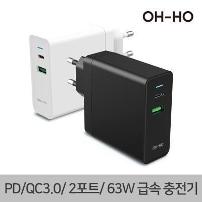 가우넷 오호 퀵차지 타입C PD 고속 멀티충전기 2U21T