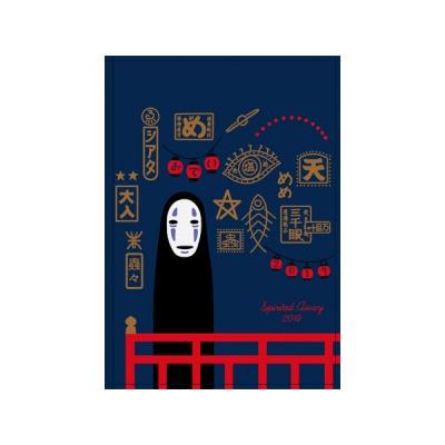 [센과 치히로의 행방불명] 2019년 다이어리