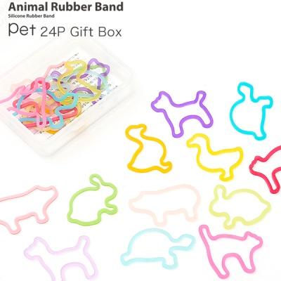 +d Animal Rubber Band PET 실리콘 밴드 펫