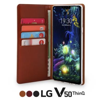 재클린 LG V50 플립커버 케이스