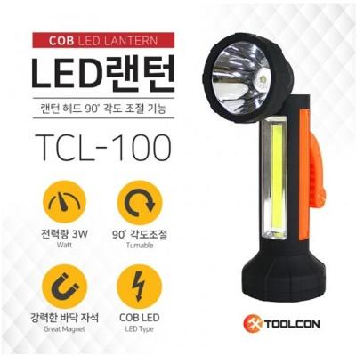 툴콘 90도 각도조절과 바닥 자석이 있는 TCL-100 랜턴