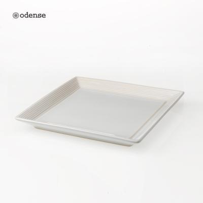 [오덴세]아틀리에 정사각접시