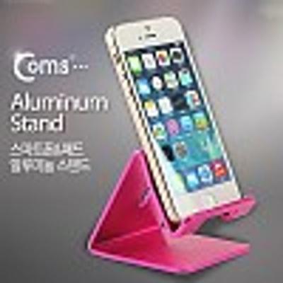 스마트폰 거치대 알루미늄 Pink 고정식 스마트 태블릿