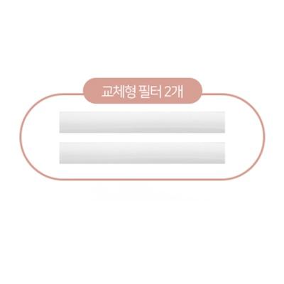 에드렛 듀얼 무선가습기 HUMI-01 필터