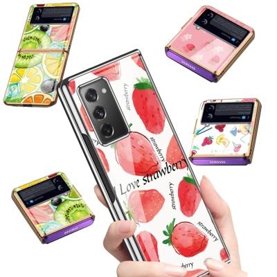 갤럭시Z플립3 여름과일 강화유리 하드 휴대폰 케이스