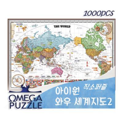 1000pcs 직소퍼즐 아이원 와우 세계지도 2 1079