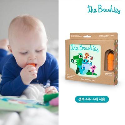 유아 아기 칫솔 원숭이모모 스토리북SET 출산 백일 돌 선물 추천