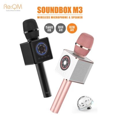 리큐엠 M3 사운드 박스 블루투스 노래방 마이크